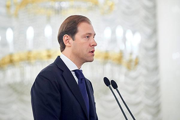 Выступление министра промышленности и торговли РФ Дениса Мантурова